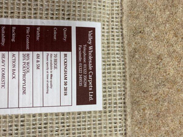 Sacramento Carpet